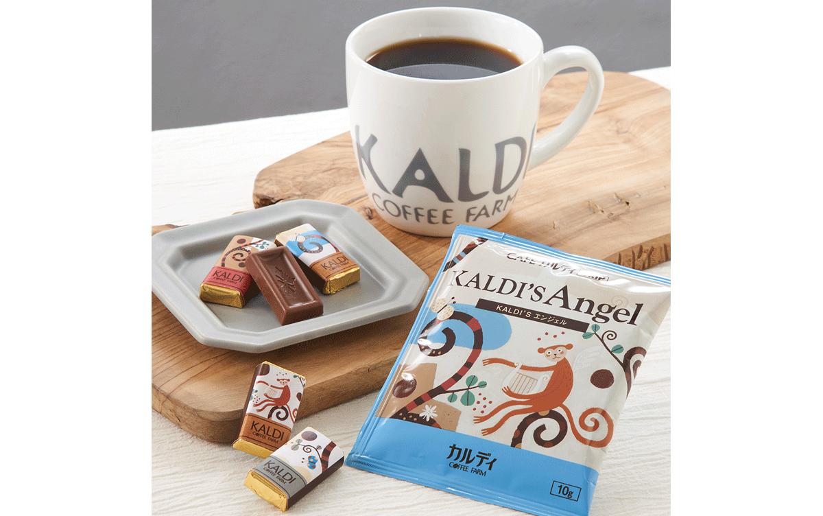 コーヒー好きが喜ぶ!2020年のカルディのバレンタインアイテムをご紹介します!