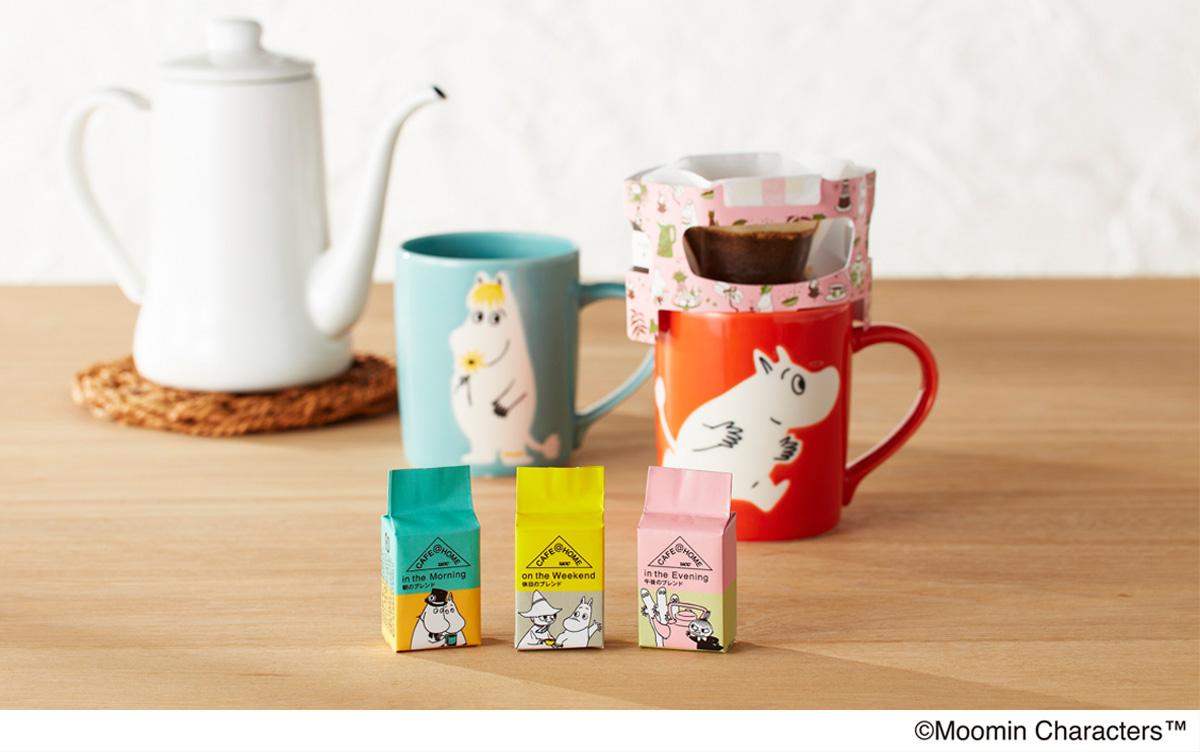 愛くるしいムーミンにメロメロ!UCC×ムーミンのコーヒーシリーズ『CAFE@HOME ムーミンシリーズ』のパッケージが可愛すぎる!