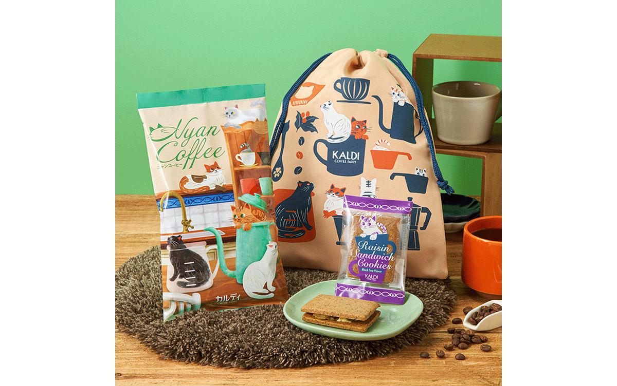 【2月22日は猫の日】カルディから猫の日限定セット登場!猫とコーヒーが好きな方、必見です!