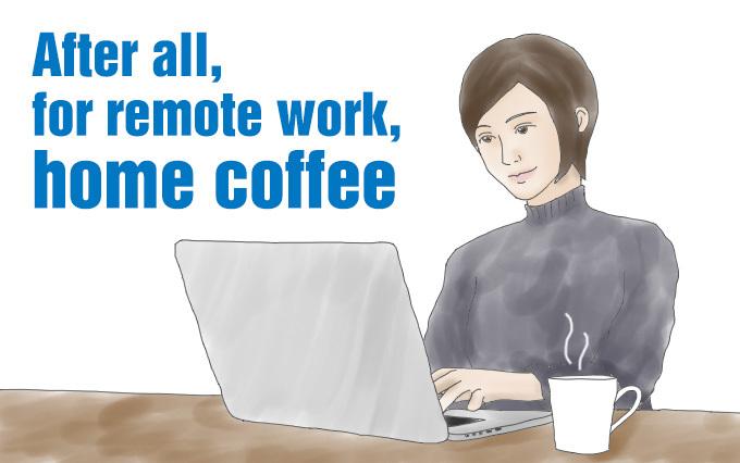 【リモートワークの最高なパートナー】自宅で一味も二味も違う自家焙煎コーヒーのすすめ。
