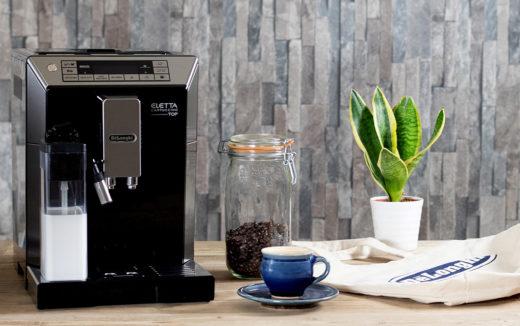 スイッチ一つで、いつでも手軽にプロの味を!デロンギ エレッタ カプチーノ トップ 全自動コーヒーマシンが再評価されている。