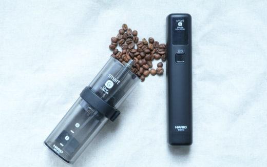 【レビュー】コンパクトでパワフル。HARIOの「スマートGハンディコーヒーグラインダー」を使用してみました。