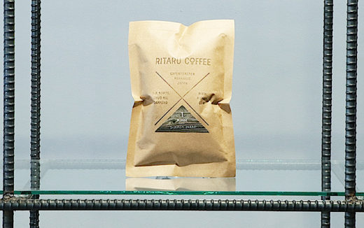 SUMMER BLEND by RITARU COFFEE