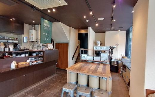 今年10周年の燻製珈琲で有名な「RITARU COFFEE」が店舗の一部リニューアル!あらたな試みも!