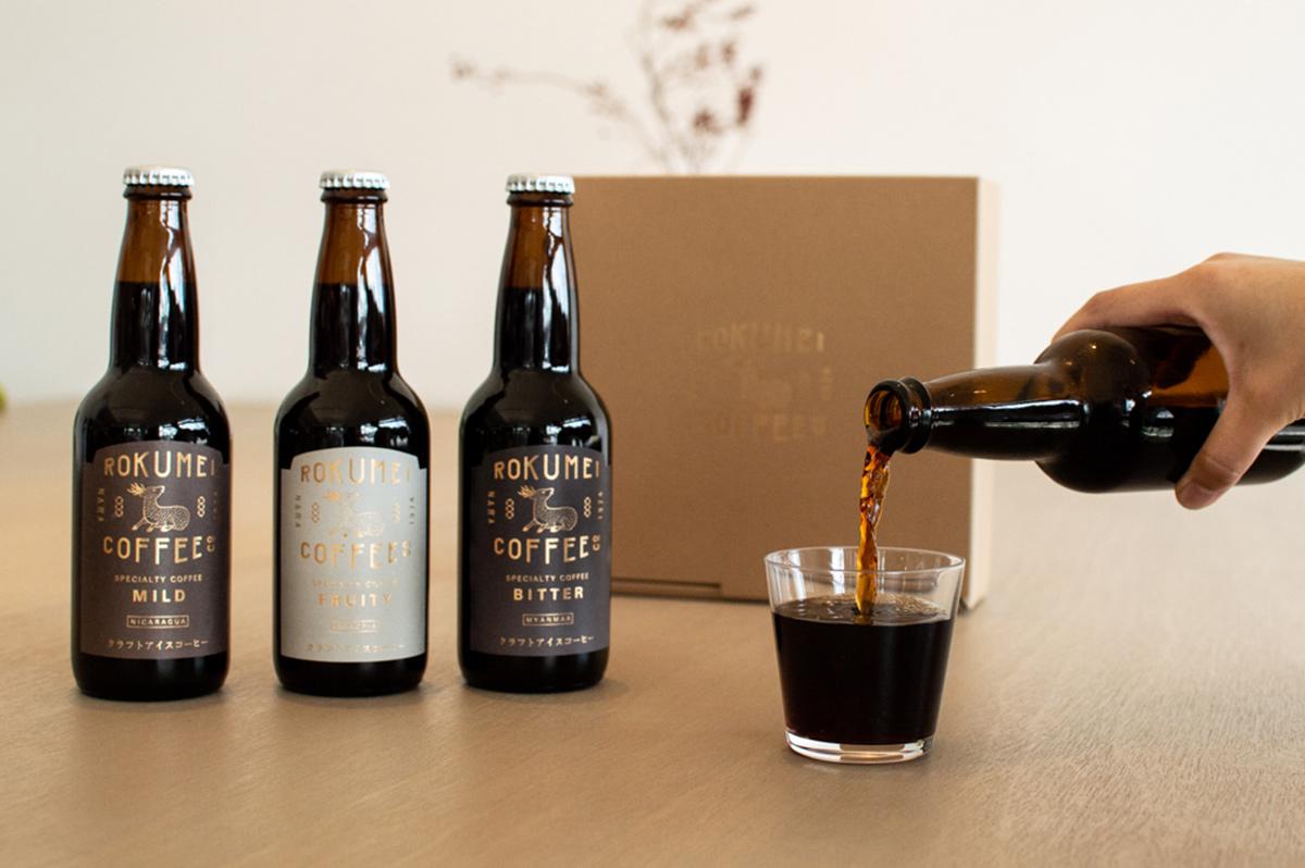 父の日に完全無添加の「クラフトアイスコーヒー」を。奈良の名店ROKUMEI COFFEE CO.より5月22日に発売