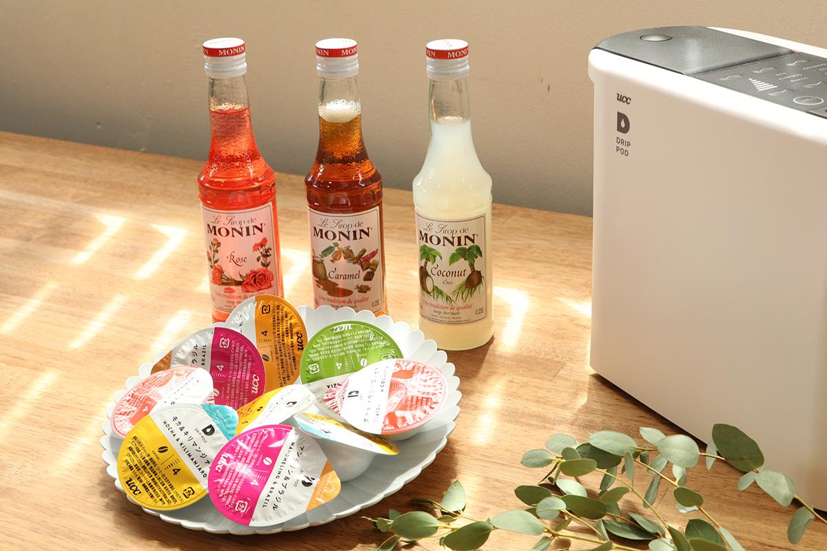 【レビュー】UCC×MONIN カプセル式コーヒーマシン「夏のオリジナルのモクテル&カクテルレシピ」を作ってみました!