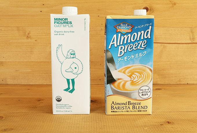オーツミルク アーモンドミルク