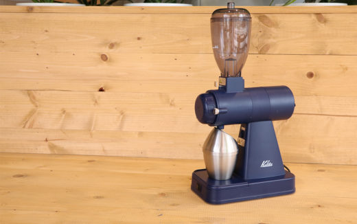 【レビュー】粉が飛び散らない?カリタ(Kalita) 次世代電動コーヒーグラインダー「NEXT G」は本当に凄い!