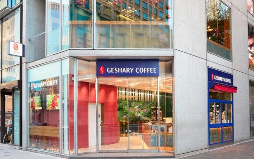 ゲイシャ専門店「GESHARY COFFEE」が、オンライン販売を開始!