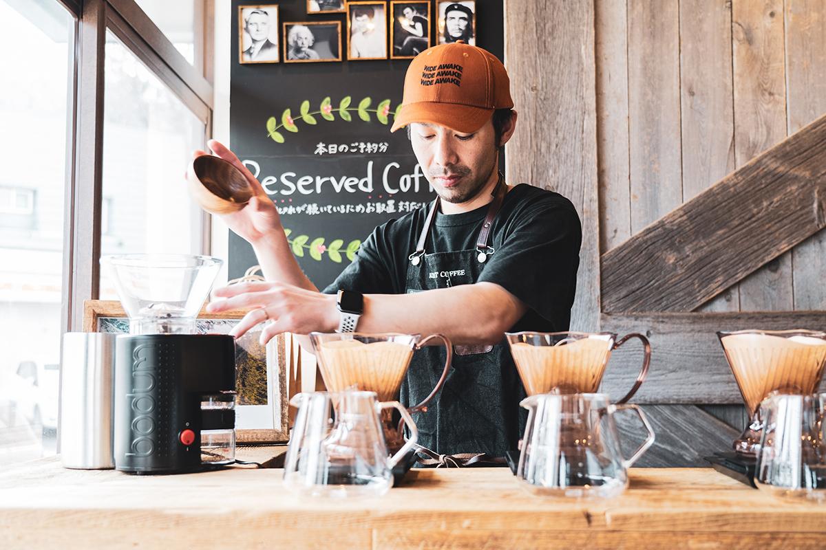 宮の森アルケミストコーヒー