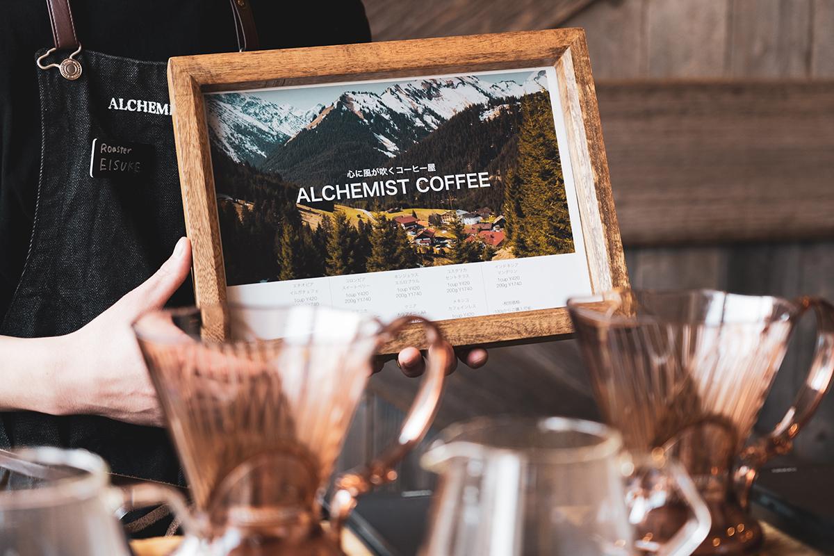 宮の森アルケミストコーヒー メニュー表