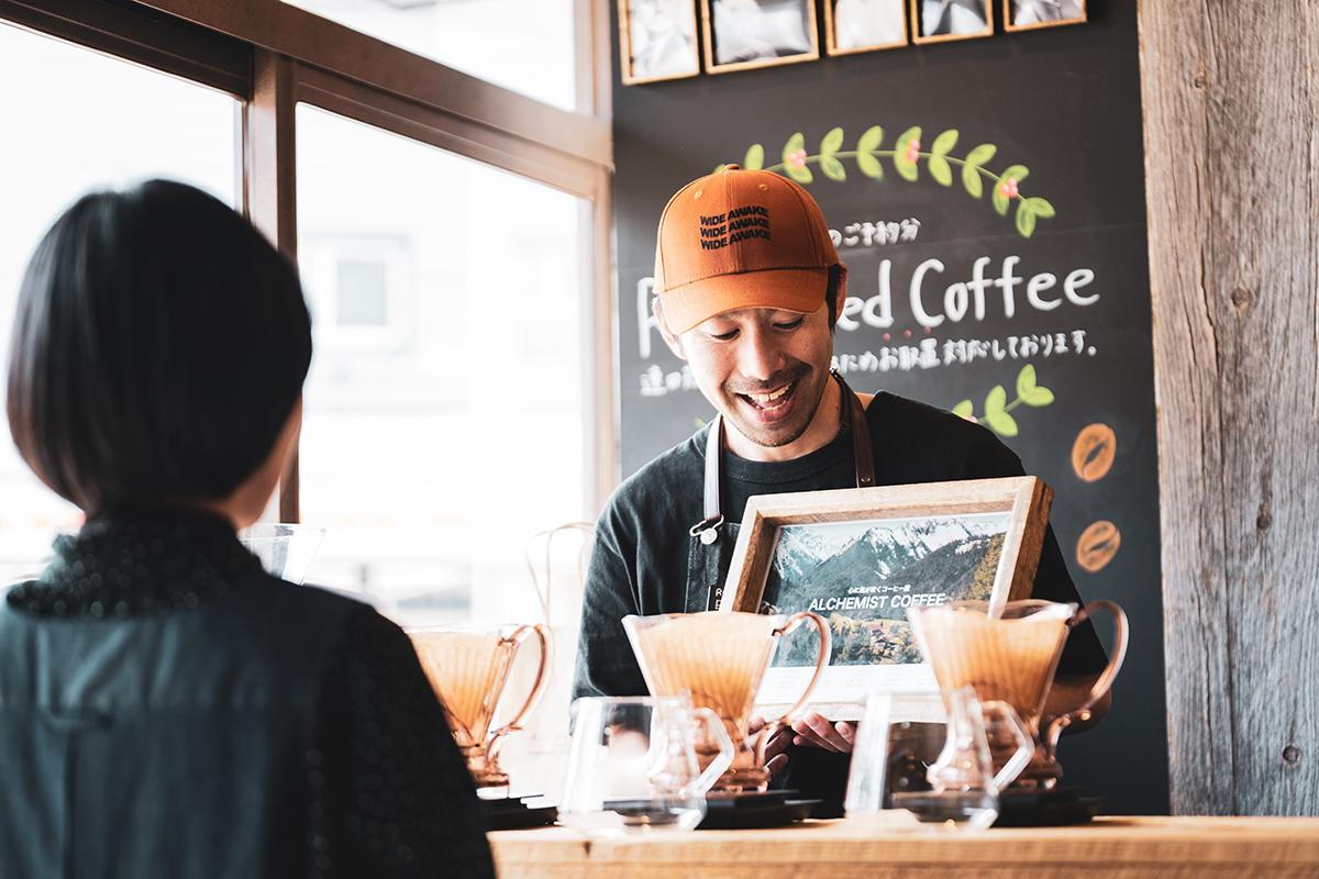 宮の森アルケミストコーヒー コーヒーカウンセリング