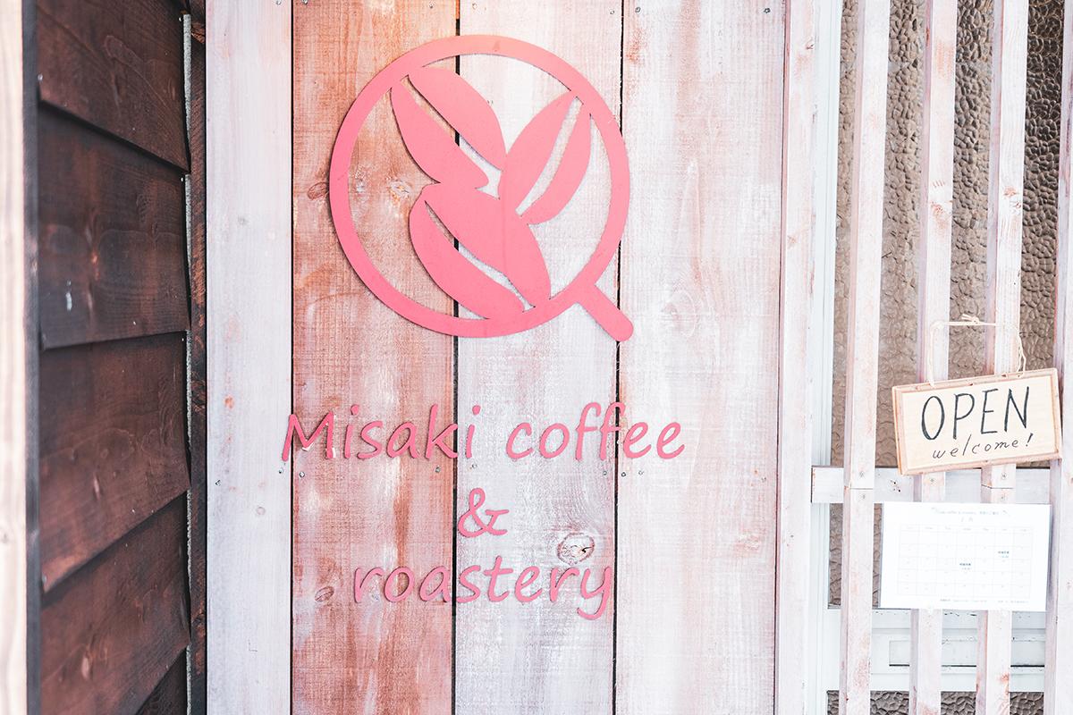 Misaki coffee & roastery