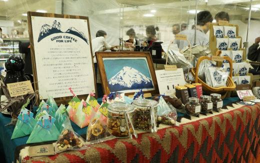 【レポート】全国から集まるコーヒーのスペシャリストに会える!珈琲マルシェ2020に行ってきました!