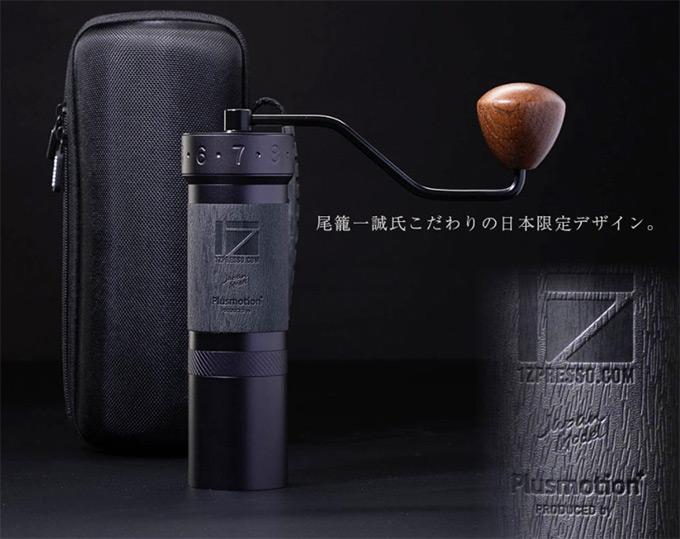 1Zpresso JPpro コーヒーグラインダー デザイン