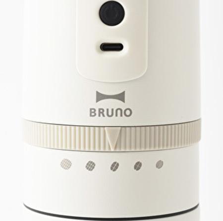 BRUNO「電動ミルコーヒーメーカー」挽き目