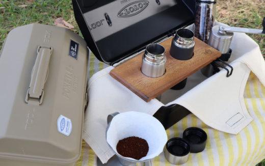 必要な分だけを持ち歩く!コーヒースターターキット「POKETLE COFFEE KIT」がMakuakeに登場しています!