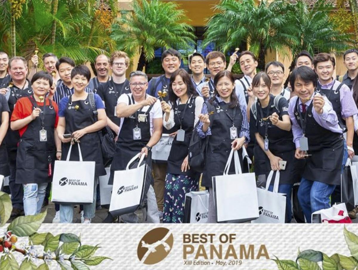 世界一価値の高いコーヒーが味わえる!「パナマ ゲイシャまつり」がサザコーヒーKITTE丸の内店で開催されます!