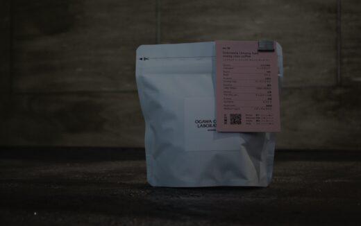 インドネシア ウーマン イサク オランウータンコーヒー