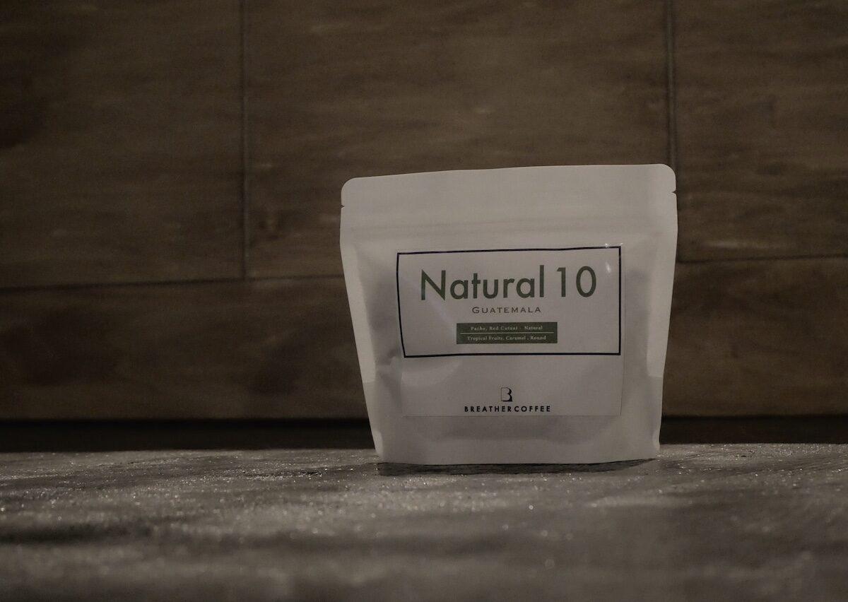 グアテマラ Natural 10