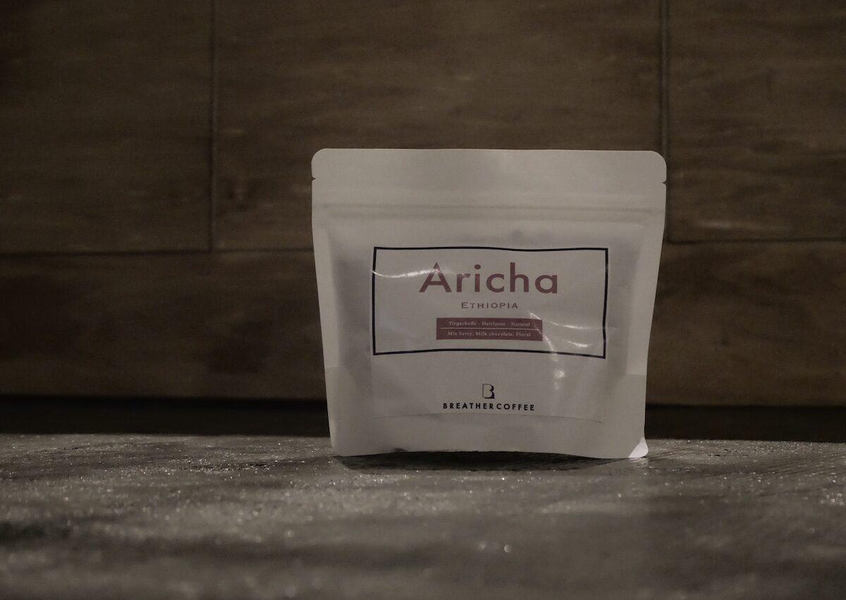 エチオピア Aricha